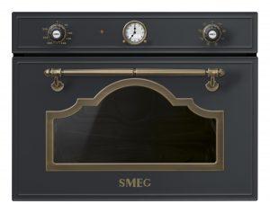Микроволновая печь SF4750MAO