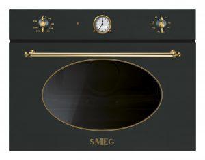 Микроволновая печь SF4800MA