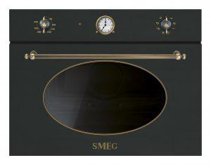 Микроволновая печь SF4800MAO