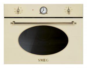 Микроволновая печь SF4800MPO