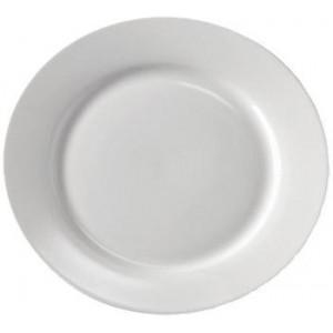 Маленькая тарелка Extra Fine Porcelain