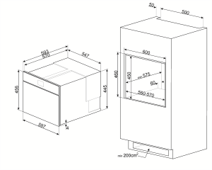 Аппарат шоковой заморозки SAB4304X