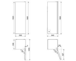 Отдельностоящий холодильник FS18EV2HX